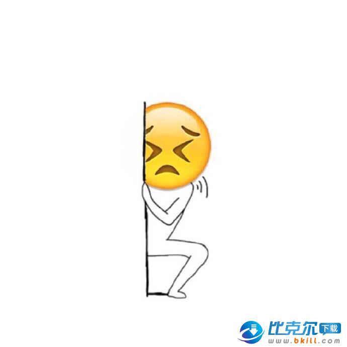 下载首页 聊天软件 qq表情 -> emoji暗中观察聊天表情包 9枚高清版 最图片