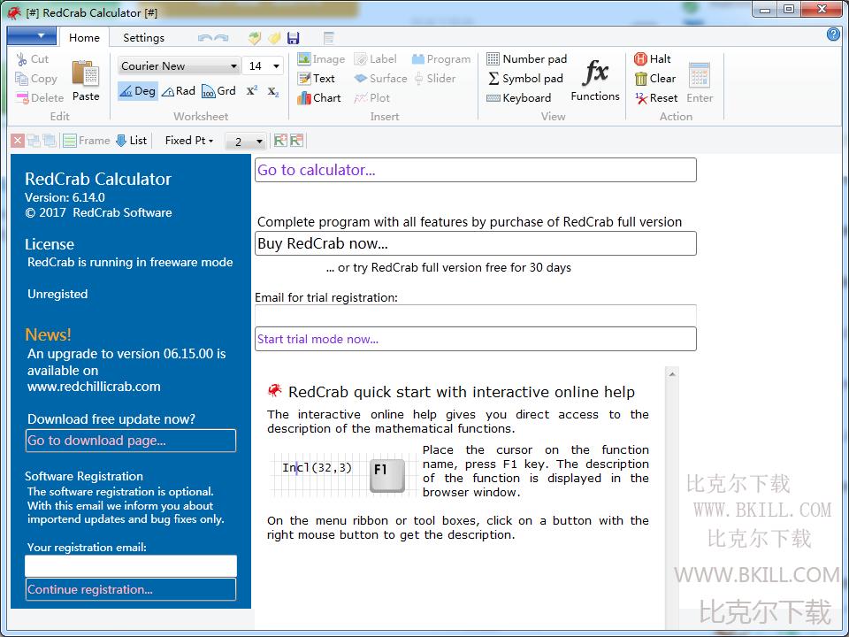 redcrab calculator公式编辑软件