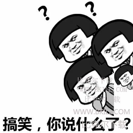 你再说一遍表情包图片 1,打开qq聊天对话框 2,选择表情框右上角设置图片