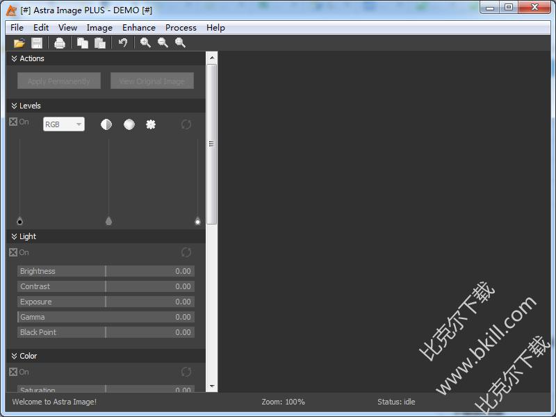 Astra Image图像处理软件