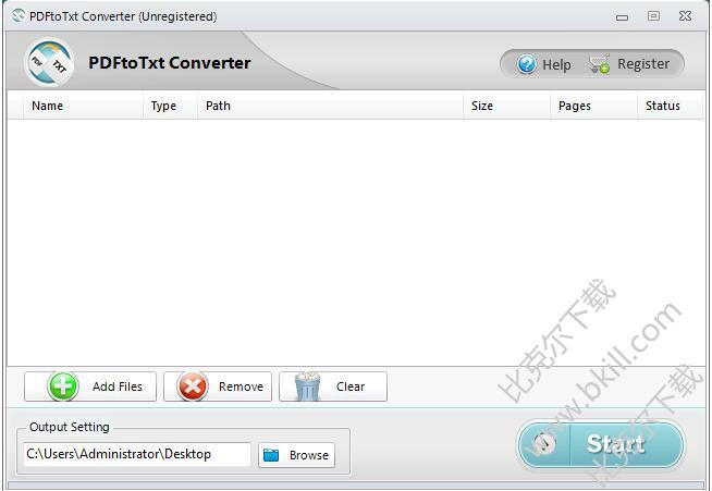 PDF转TXT转换器(PDFtoTxt Converter)