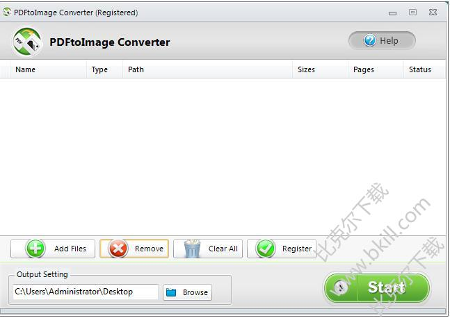 PDF转图片软件(PDFtoImage Converter)