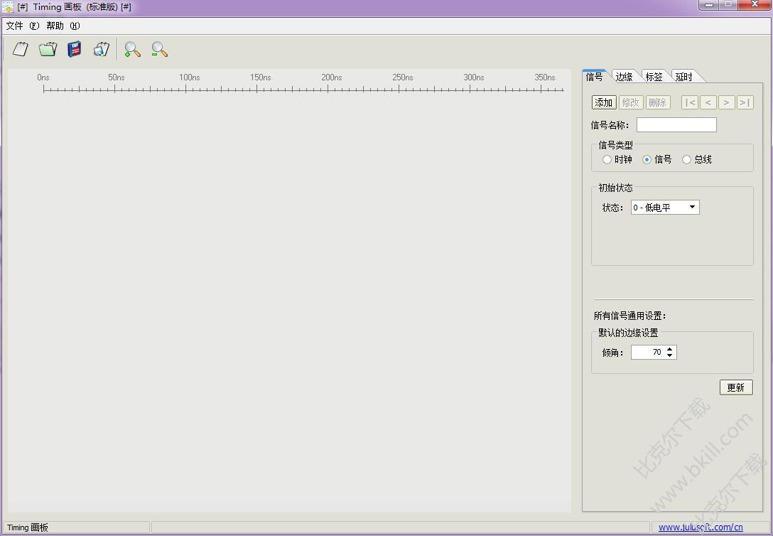 电路时序图绘制软件(timing画板)|timing画板下载 v1.
