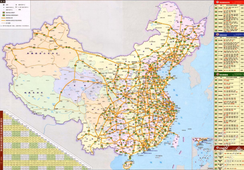 中国地图全图可放大_2018中国高速公路地图高清版大图 高清大图版(可放大)