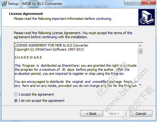 MDB to XLS Converter v1 0