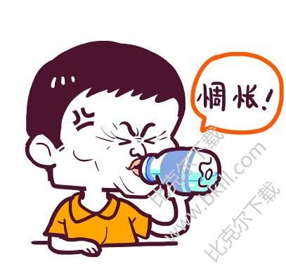 搜索这些表情,所以小编今天重新为大家整理了有关马云喝水的动漫qq图片