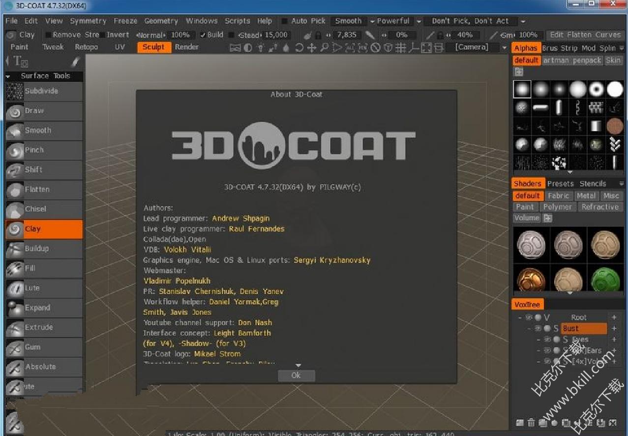 3D-Coat中文版