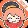 腾讯漫画app v7.6.5 官网安卓版