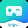 小唯VR手机版app v2.2.3 安卓版