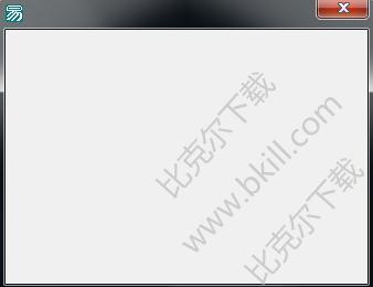 屏幕截图文字识别软件