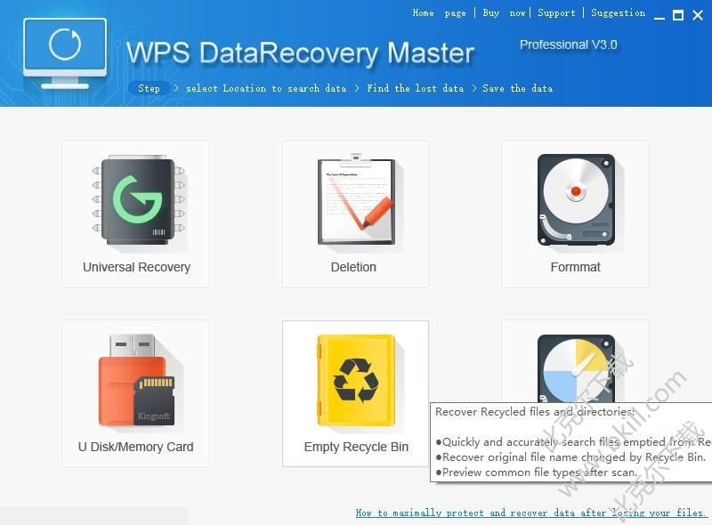 WPS数据恢复大师(WPS DataRecovery Master)