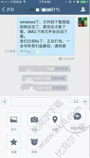 企�I微信mac版