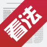 看法app v2.0.9 官网安卓版