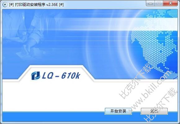 海岸�LQ-610K打印�C���
