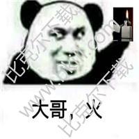 大哥抽烟表情包 熊猫头版图片