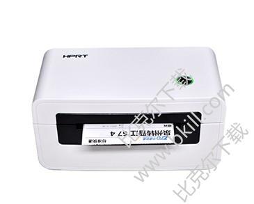 汉印N41打印机驱动