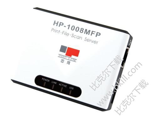 固网HP-1008MFP打印服务器驱动