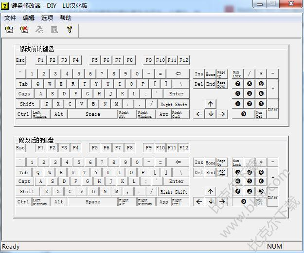 win7键盘修改器