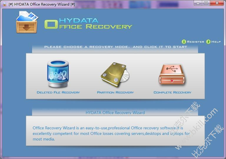 HYDATA Office Recovery Wizard