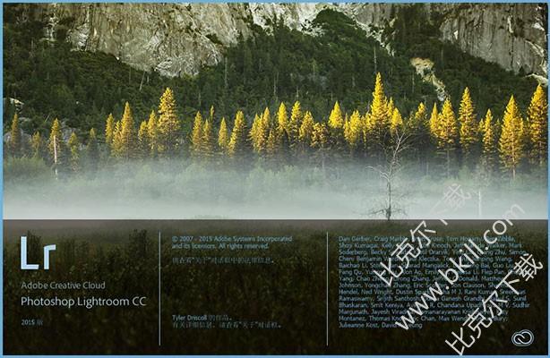 Adobe Lightroom CC官网版