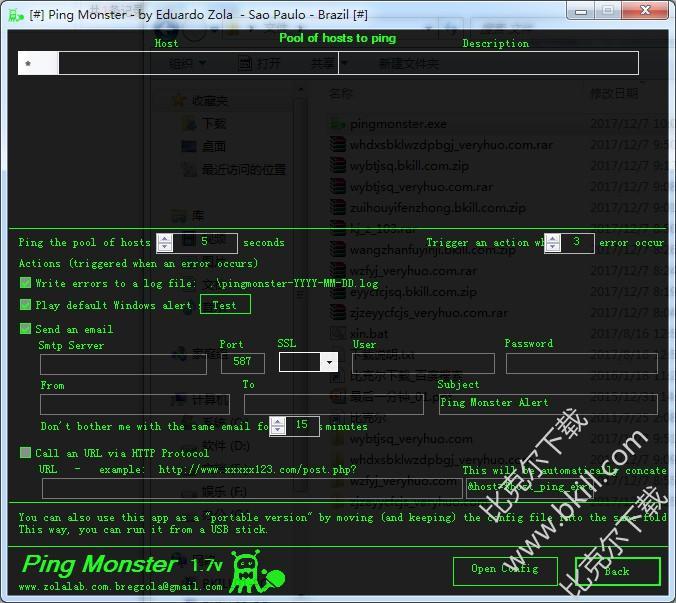 ping监控工具(Ping Monster)