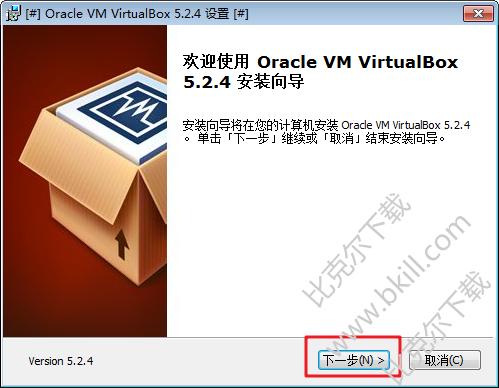 Virtualbox 64位虚拟机