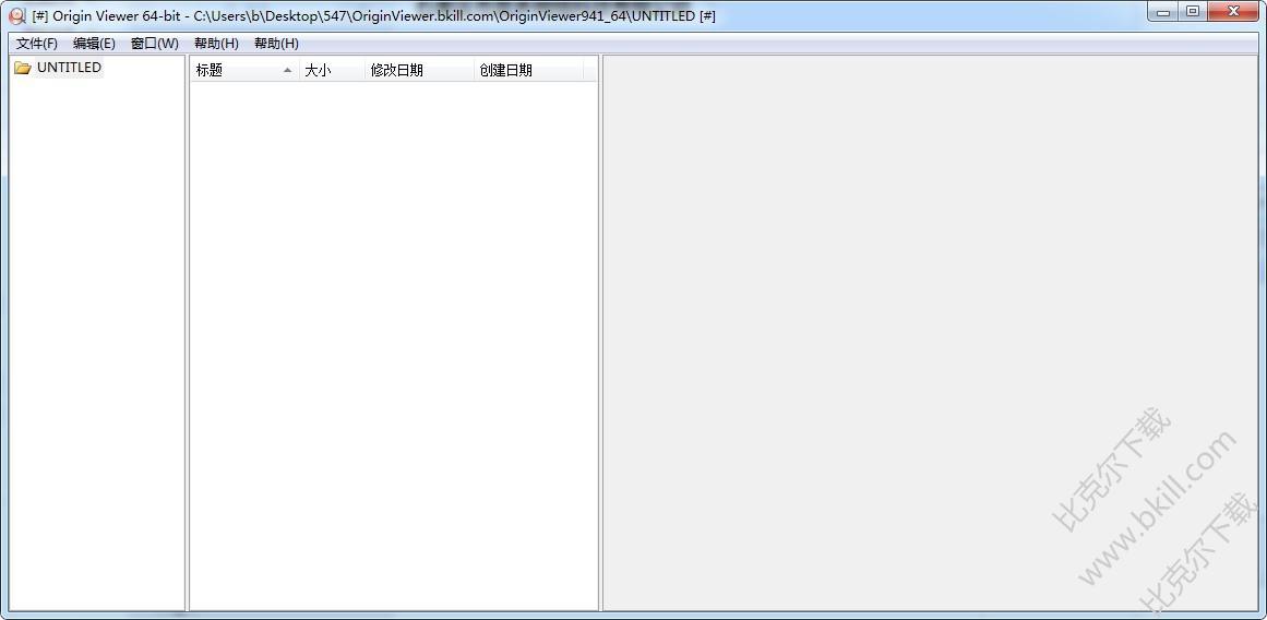 Origin文件查看器(Origin Viewer)