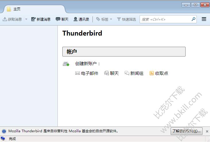 Thunderbird (跨平�_�]件客�舳�)