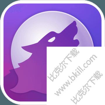 腾讯版饭局狼人杀 v2.5.0 最新版