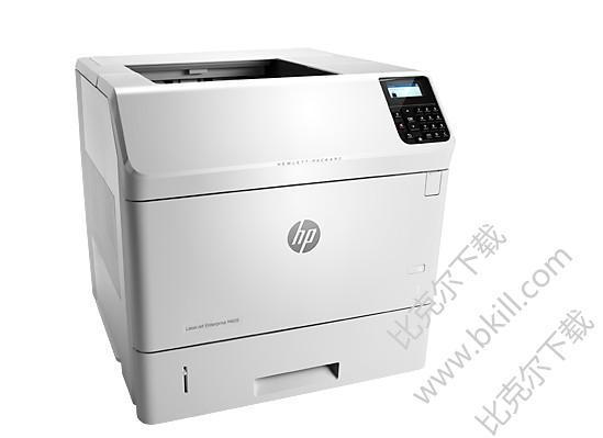惠普M605dn打印机使用说明书