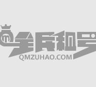 全民租号上号器 v10052 官方sy+sh版