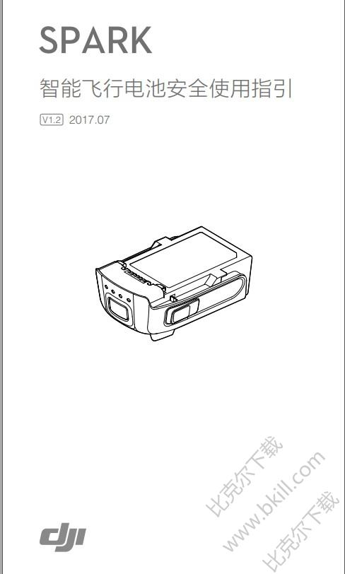 软件 用户 手册