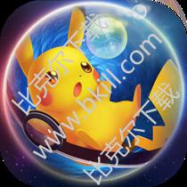 口袋妖怪日月手游官网版 v2.8.0 安卓版
