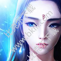 上古封神手游官网版 v1.1.1 安卓版