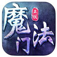 魔法门传奇手游官网版 v3.11 安卓版