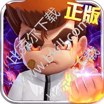 热血物语手游官方版 v2.11.0 安卓版