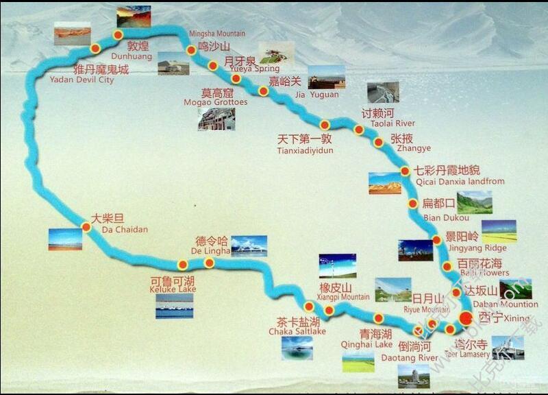 青海甘肃大环线地图 可放大版