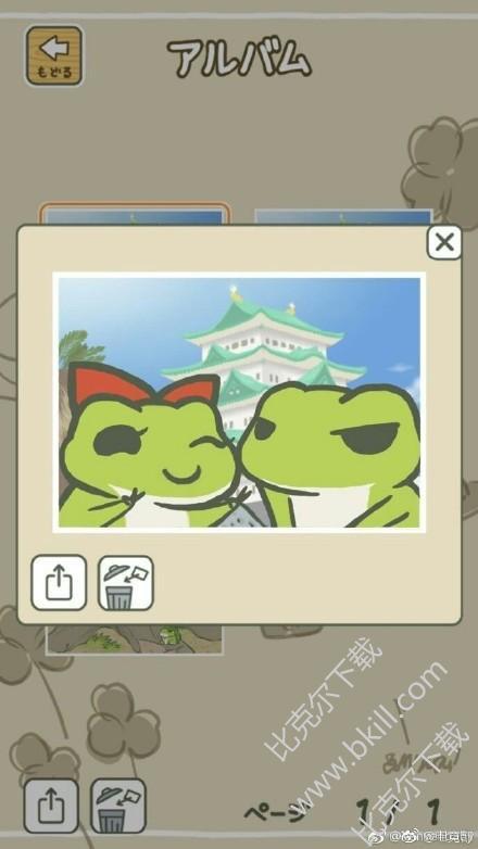 旅行青蛙��女朋友回家表情包 9枚高清版 最新版