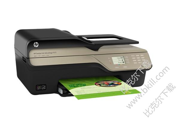 惠普4615打印机使用说明书
