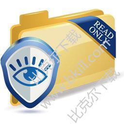 文件夹只读加密专家 v1.25 官方版