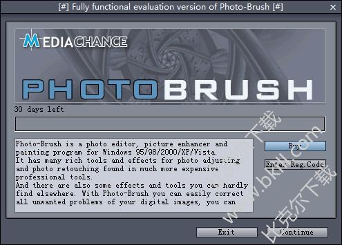 PhotoBrush图形编辑工具