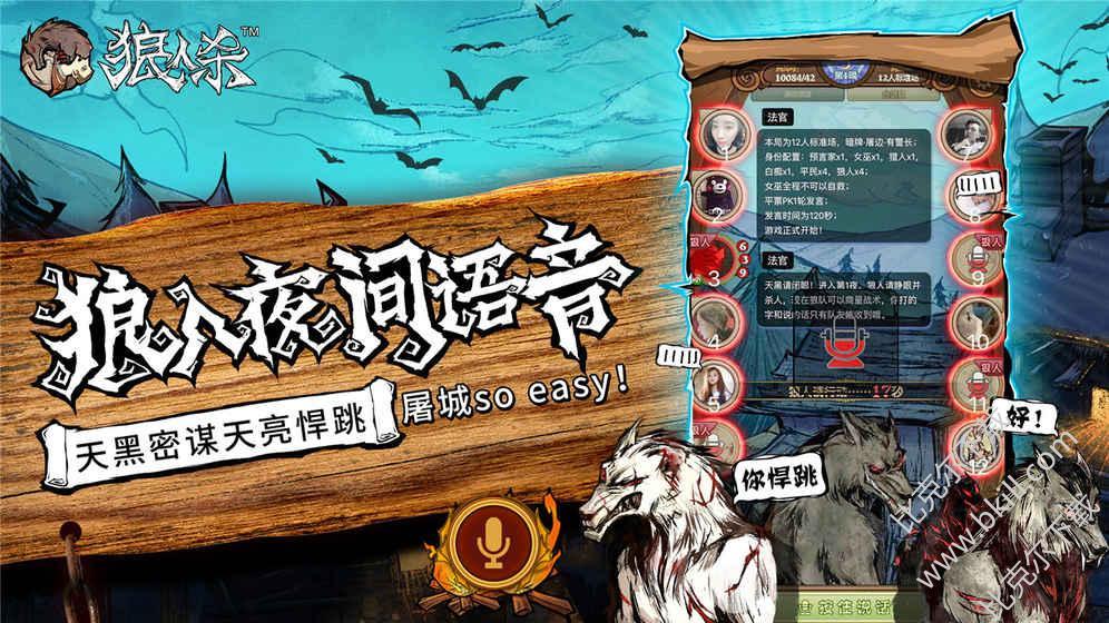 �W易狼人�⒐俜�app