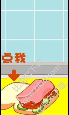 巧虎快餐�app