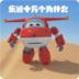 �返鲜��f���槭裁�app v9.2.4 安卓版
