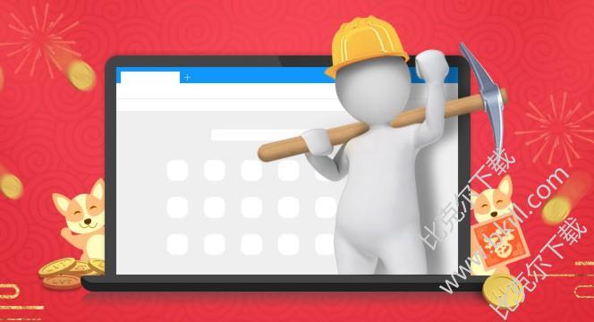 傲游挖矿浏览器MAC版