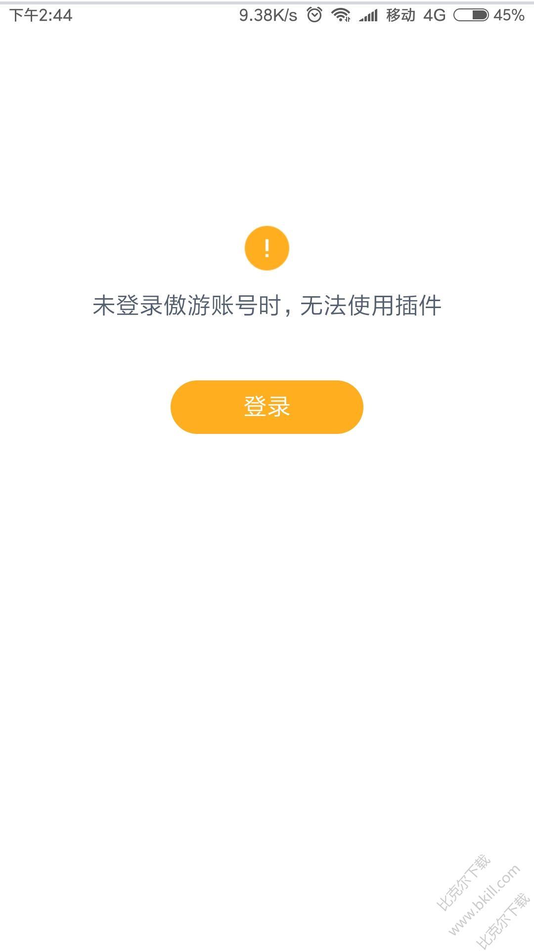 傲游挖矿浏览器手机版