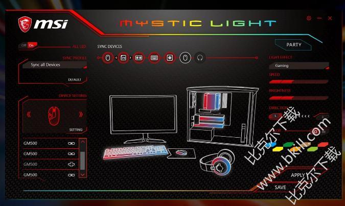 微星RGB�艄饪刂栖�件(MSI Mystic Light)