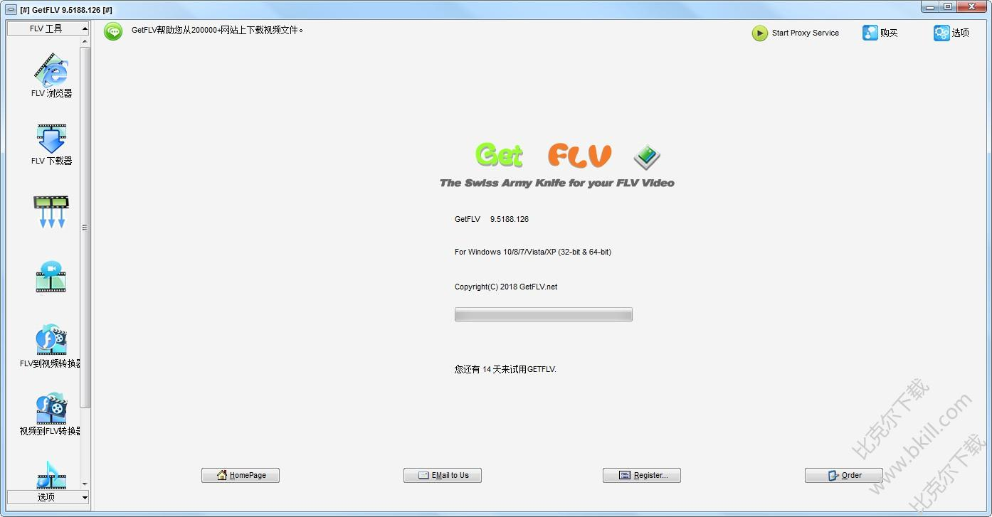 优酷/爱奇艺等在线视频下载工具(GetFLV)