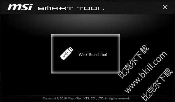 msi smart tool