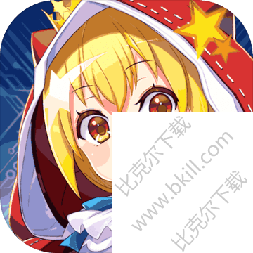 叛逆性百�f��瑟王��服官方版 v0.8.8 安卓版